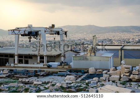 The construction site on Acropolis, Athens, Greece