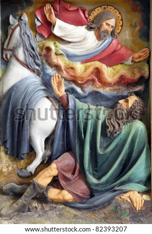 The conversion on the way to Damascus - stock photo