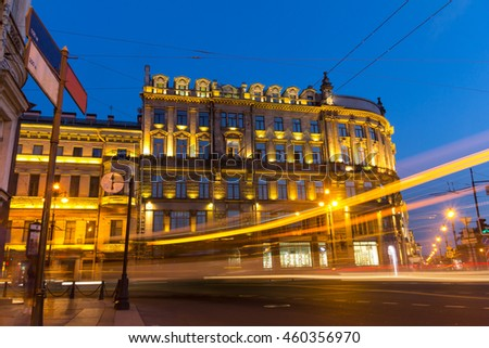 the corner of Nevsky prospect and Palace square in St. Petersburg, Russia