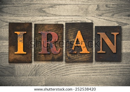 "The country ""IRAN"" written in vintage wooden letterpress type - stock photo"