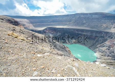 The crater lake of the Santa Ana Volcano, hot and bubbling from the volcanic activity, as well as the small calderas surrounding it, Cerro Verde National Park, El Salvador - stock photo