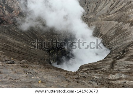 The Crater of Volcano - stock photo
