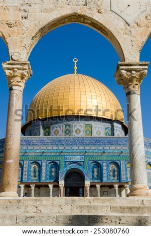 The cupola of the Dome of the rock on the Temple Mount in Jerusalem - stock photo