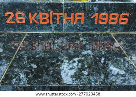 the date of Chernobyl catastrophe written in Ukrainian on the black stone - stock photo