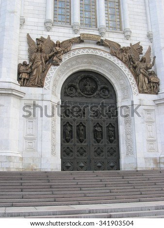 The decor of entrance of the Cathedral of Christ the Savior. Moscow, Russia. - stock photo