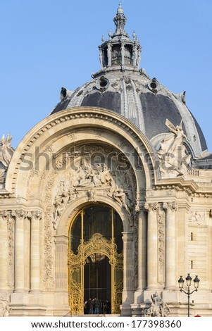 The decorated entrance of Small Palace in Paris, France (petit palais)