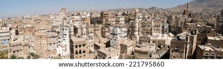 The decorated houses of old Sana on Yemen, unesco world heritage - stock photo