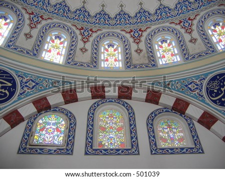 The decoration on walls inside a mosque in Turkey - stock photo