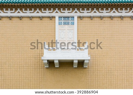 The decorative of Taiwan National Palace Museum - stock photo