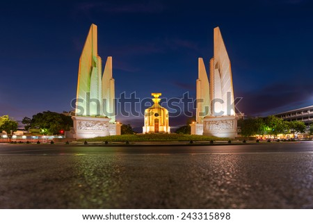 The Democracy Monument at twilight time  at Bangkok,Thailand - stock photo