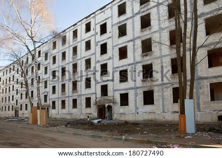 The demolition of old Buildings in Khruschev's style, Moscow - stock photo