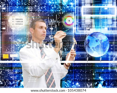 The designing engineering automation - stock photo