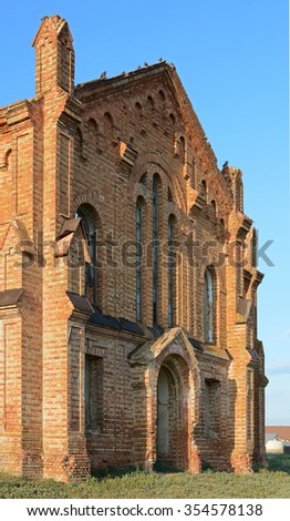 The destroyed kirch (Lutheran Church). Ust' Zolikha,  Saratov region, Russia