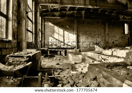 the destruction of the building - stock photo