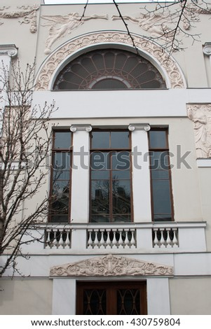The detail of old house in Tbilisi, Georgia - stock photo