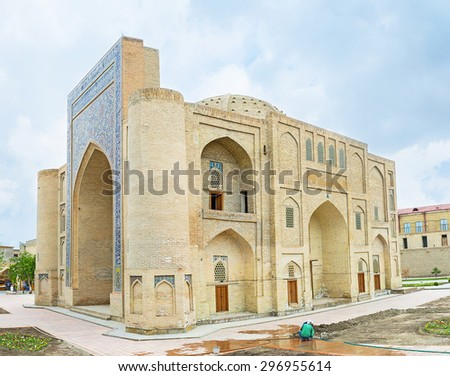 The Devonbegi Khanaka is the part of the Lab-i Hauz complex, the notable landmark of Bukhara, Uzbekistan.