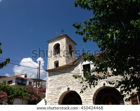 The Dimotiko Scholio Theologou Potou church in Theologos thassos
