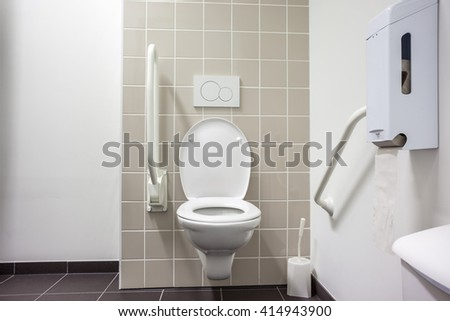The disabled toilet