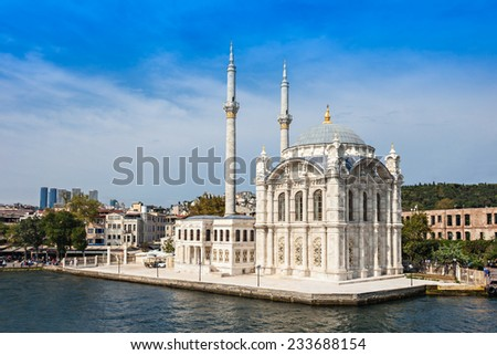The Dolmabahce Mosque is in Istanbul, Turkey. It was commissioned by queen mother Bezmi Alem Valide Sultan. - stock photo