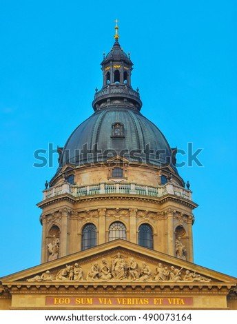 The dome of the Basilica of St. Stephen in Budapest