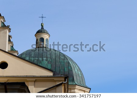 The dome of the Cathedral of the Assumption of the Virgin Mary. Lvov