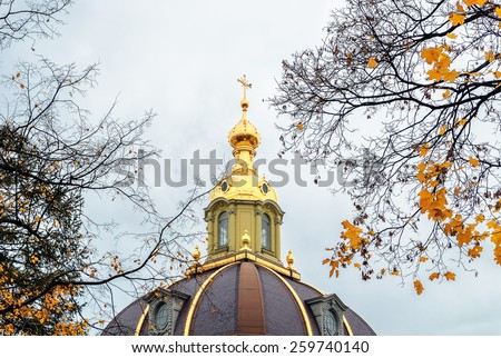 The dome of the grand tomb in the Peter and Paul Fortress, Saint-Petersburg - stock photo