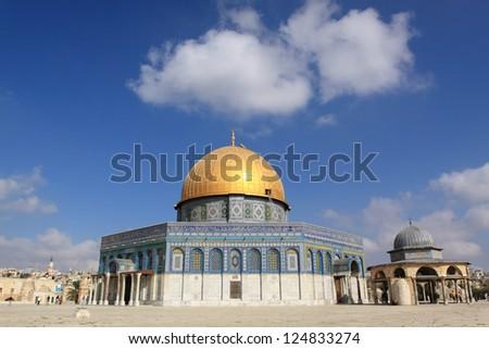 The Dome of the Rock , Al Aqsa, Jerusalem, Israel - stock photo
