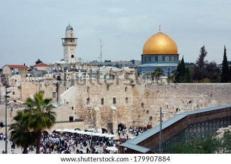 The Dome of the Rock and  Western Wall, Jerusalem, Israel - stock photo