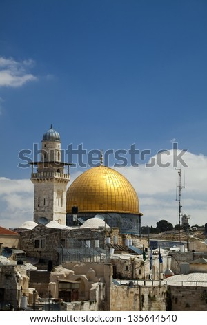 The Dome Of The Rock in Jerusalem as seen from the rooftops of the Jewish quarter.
