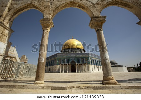 The Dome of the Rock in the Old City of Jerusalem.