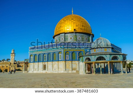 The Dome of the Rock is one of the oldest examples of Islamic architecture, Jerusalem, Israel.