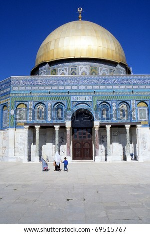 The Dome of the Rock - Jerusalem - stock photo