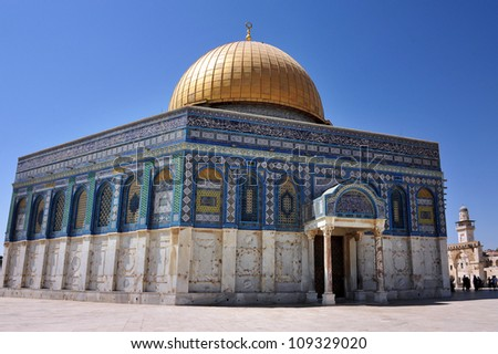 The Dome of the Rock Mosque on Temple Mount in Jerusalem, Israel. - stock photo