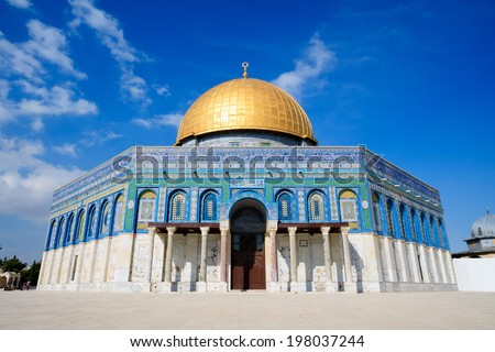 The Dome of the Rock on the Temple Mount in Jerusalem, Israel  - stock photo