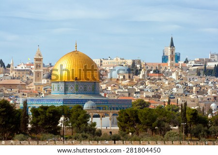 The Dome of the Rock on the temple mount in Jerusalem - Israel - stock photo