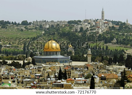 The Dome of the Rock on the Temple Mount in the old city of Jerusalem