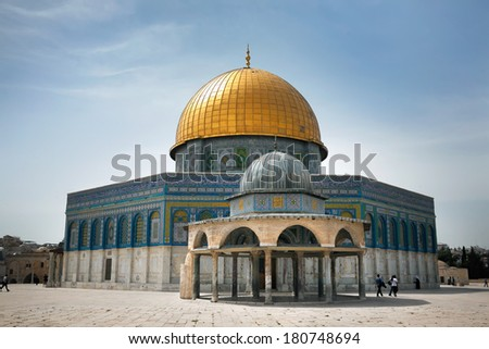 The Dome of the Rock - one of the basic Muslim relics,  old Jerusalem, Israel - stock photo