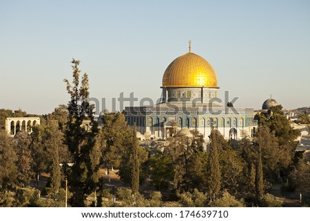 The Dome Of The Rock shrine on the Temple Mount in the Old City of Jerusalem is a major Moslem site. Its significance stems from religious traditions regarding the Foundation Stone at its heart. - stock photo