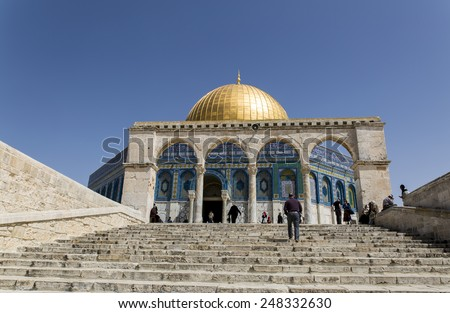 The Dome of the Rock, Temple Mount, Old City of Jerusalem - stock photo