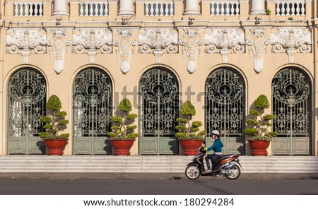 The door in front City Hall of Ho Chi Minh City, Vietnam, south-eastern Asia.  - stock photo