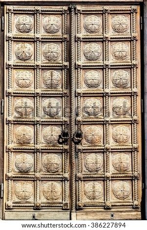 The door of St. Alexander Nevsky Cathedral, Sofia, Bulgaria - stock photo