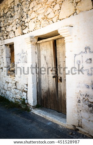 The door of the old house. Crete. Greece