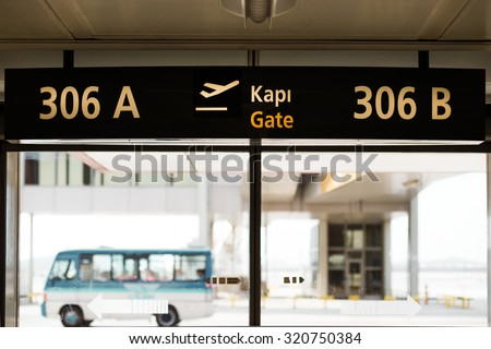The doors to the terminal of the airport, arrival and departure of flights - stock photo