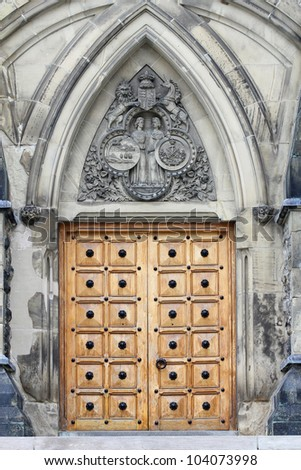 The doorway of the East Block, Parliament Buildings, Ottawa - stock photo