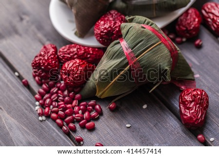 The Dragon Boat Festival Dumplings - stock photo