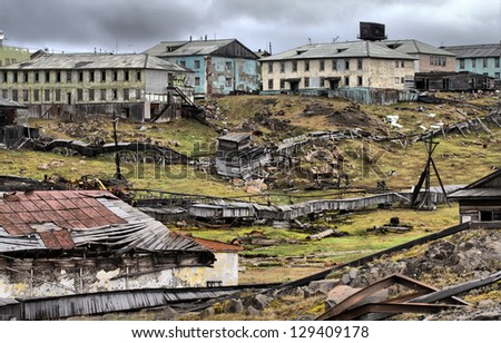the dying northern cities, earlier the prospering - stock photo