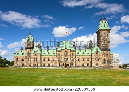 The East Block of Parliament Hill, Ottawa, Ontario, Canada - stock photo