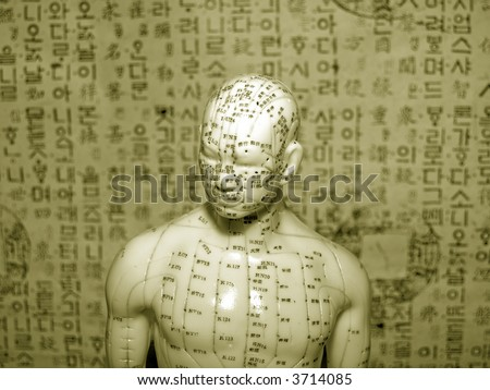 The Eastern or Asian acupuncture medical treatment said to prevent or treat a variety of medical ailments, including pain.