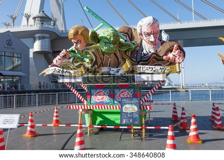 The edi Nebuta featuring Luke Skywalker, Yoda and Obiwan.For Aomori Nebuta Matsuri, Japanese summer festival at Aomori city, Japan on August 5, 2015.