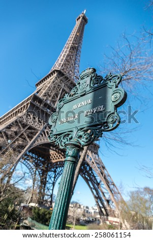 The Eiffel Tower and the Avenue Gustave Eiffel both located in Champ de Mars, Paris France. - stock photo